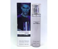 Ultraviolet Man Paco Rabanne edp 55 мл с феромонами