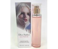 Dior Addict Eau Fraiche edt 55 мл с феромонами