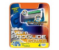 Сменные кассеты Gillette Fusion Proglide (4 шт)