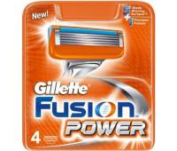Сменные кассеты Gillette Fusion Power (4 шт)