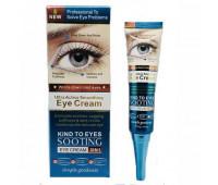 Средство для ухода за кожей вокруг глаз Ultra Active Smoothing  Eye Cream Wokali