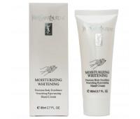Крем для рук Eves Saint Laurent Moisturizing Whitening  Hand Cream