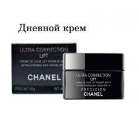 Крем для лица дневной Chanel Ultra Correction 50 мл