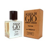 Мини тестер Giorgio Armani Acqua Di Gio Absolu Men 50 мл (ОАЭ)