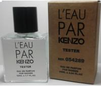 Мини тестер Kenzo LEau Par Kenzo pour femme 50 ml (ОАЭ)