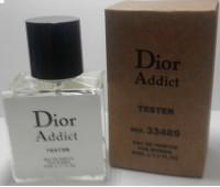 Мини тестер Christian Dior Addict 50 ml (ОАЭ)