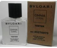 Мини тестер Bvlgari Omnia Coral 50 ml (ОАЭ)