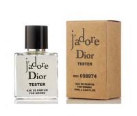 Мини тестер Christian Dior J`adore 50 мл (ОАЭ)