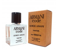 Мини тестер Giorgio Armani Code For Men 50 мл (ОАЭ)