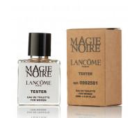 Мини тестер Lancome Magie Noire 50 мл (ОАЭ)