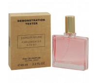 Тестер ОАЭ Zarkoperfume Purple Molecule 070.07 65 мл